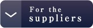For the suppliers