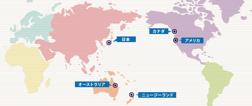 ■地図をクリックすると輸入先ごとに商品を表示します。